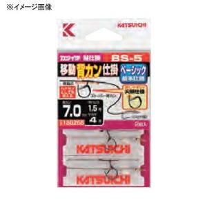 カツイチ(KATSUICHI) BS-5 移動背カン仕掛 7-1.5