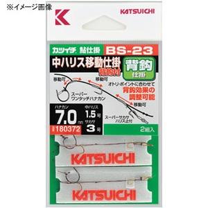 カツイチ(KATSUICHI) BS-23 中ハリス移動背鈎仕掛 6.5-1.2