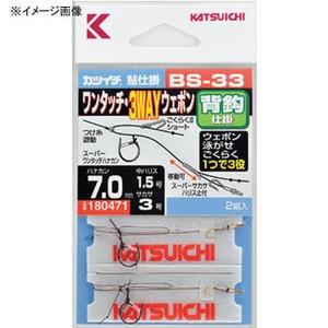 カツイチ(KATSUICHI) BS-33 ワンタッチ3WAYウェポン 6.5-1.2