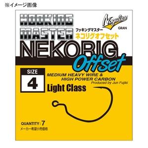 モーリス(MORRIS) ノガレス フッキングマスター ネコリグオフセット ライトクラス #4 ステルスグレー