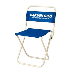 キャプテンスタッグ(CAPTAIN STAG)ホルン レジャーチェア(大)type2