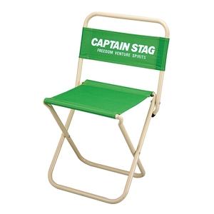 キャプテンスタッグ(CAPTAIN STAG) パレット レジャーチェア(大)type2 UC-1601