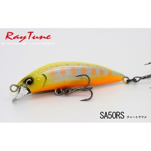 レイチューン(Ray Tune) SA50RS ミノー
