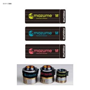 MAZUME(マズメ) スプールベルト MZAS-276