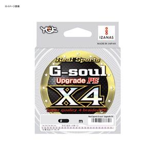 YGKよつあみ リアルスポーツ G−soul X4 アップグレード 150m 0.4号/8lb グリーン