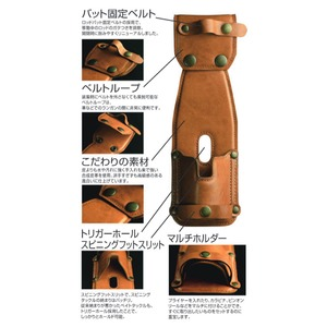 RYUGI(リューギ) レザーロッドホルダー II ARH076 ロッドポスト(腰用)