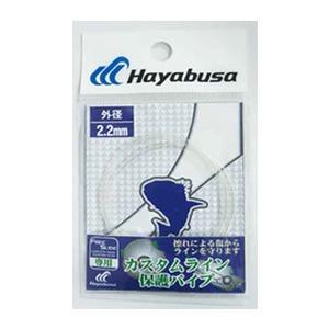 ハヤブサ(Hayabusa) 無双真鯛フリースライド カスタムライン保護パイプ SE151