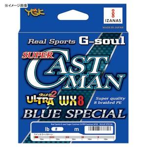 YGKよつあみ リアルスポーツ G-SOUL スーパーキャストマン ブルースペシャル WX8 300M オールラウンドPEライン