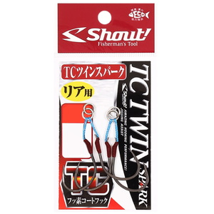 シャウト(Shout!) TC ツインスパーク 2cm 339TT