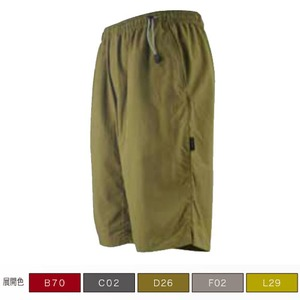 アクシーズクイン(AXESQUIN) M's GO HIKE SHORTS AS4407