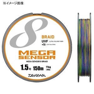 ダイワ(Daiwa)UVFメガセンサー 8ブレイド+Si 150m
