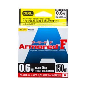 デュエル(DUEL) ARMORED(アーマード) F 150m H4119-CG