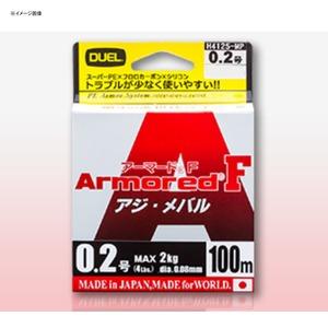 デュエル(DUEL) ARMORED(アーマード) F アジ・メバル 100m H4126-MP