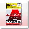 デュエル(DUEL) ARMORED(アーマード) F アジ・メバル 100m