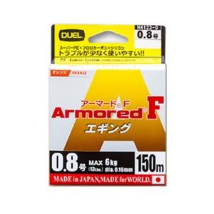 デュエル(DUEL) ARMORED(アーマード) F エギング 150m H4123-W