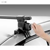 カーメイト(CAR MATE) INNO INSUT スクエアベースステー シリンダーキー付 INSUT ルーフ用フット・ステー