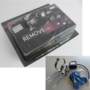 【送料無料】HORITAKA LLC 軽自動車の省エネ&ハイパワーユニット・REMOVE HT-R001