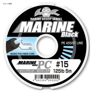 Fishing Fighters(フィッシング ファイターズ)マリンブラック ポリマーコア 4m