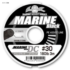 Fishing Fighters(フィッシング ファイターズ)マリンブラック ダブルコア 3m