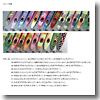 スローエモーション フレア150g91 PGDZL(ピンクゴールドゼブラグロー)