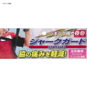 エイチ・ワイ・エス 日吉屋(HYS) FIVE TWO ジャークガード No.980