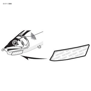 ガンクラフト(GAN CRAFT) シンキングヘルパーN 2g ホワイト