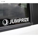 ジャンプライズ(JUMPRIZE) カッティングステッカー ステッカー