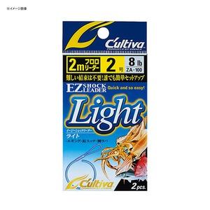オーナー針 ZA-100 EZショックリーダーライト 2m 2.5号/10lb 66100