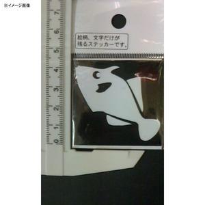 明光社 ミニウマズラ 白 M-11W