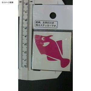 明光社 ミニウマズラ ピンク M-11P