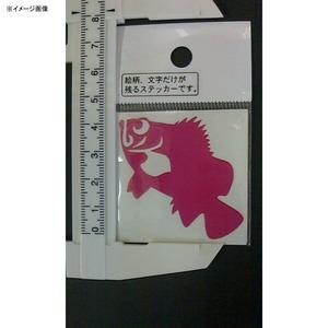 明光社 ミニメバル ピンク M-16P