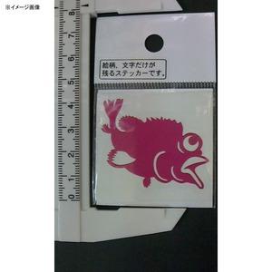 明光社 ミニおこぴー ピンク M-18P