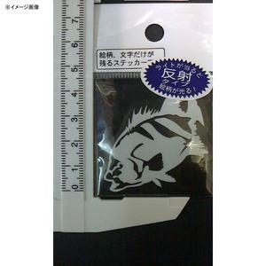 明光社 ミニ石鯛 反射 M-19H