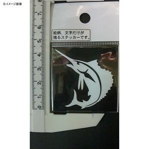 明光社 ミニカジキ 白 M-22W