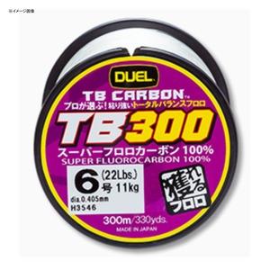 デュエル(DUEL) TB CARBON(カーボン) TB300 300m H3544 ブラックバス用フロロライン