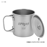 EPI(イーピーアイ) シングルチタンマグカバー T-8112 チタン製マグカップ