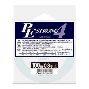 ヤマトヨテグス(YAMATOYO) PEストロング4 100m