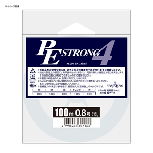 ヤマトヨテグス(YAMATOYO) PEストロング4 150m