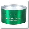 THE SOLITE STOVE(ソーライトストーブ) ウルトラライトアルコールバックパッキングストーブ   グリーン