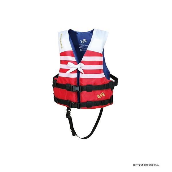 Takashina(高階救命器具) BSJ-210C 小児用 ライフジャケット BSJ-210C 浮力材タイプ