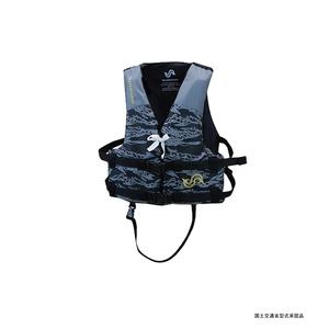 Takashina(高階救命器具) BSJ-210Y 小児用 ライフジャケット BSJ-210Y
