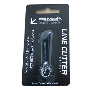 テイルウォーク(tail walk) ラインカッター BK 13508