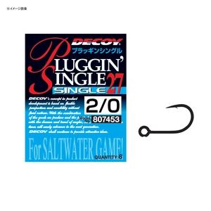 カツイチ(KATSUICHI) DECOY プラッキンシングル #3/0 SINGLE27