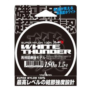 ヤマトヨテグス(YAMATOYO)ホワイトサンダー 150m