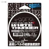 ヤマトヨテグス(YAMATOYO) ホワイトサンダー 150m 磯用150m
