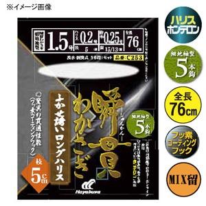 ハヤブサ(Hayabusa) 瞬貫わかさぎ ふかせ誘いロングハリス 細地袖5本 2号 C253