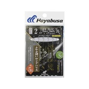 ハヤブサ(Hayabusa) 瞬貫わかさぎ ふかせ誘いロングハリス 細地袖5本 2.5号 C253