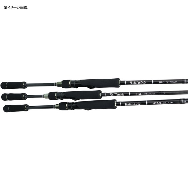 YAMAGA Blanks(ヤマガブランクス) Ballistick(バリスティック) 86L TZ/NANO 8フィート以上