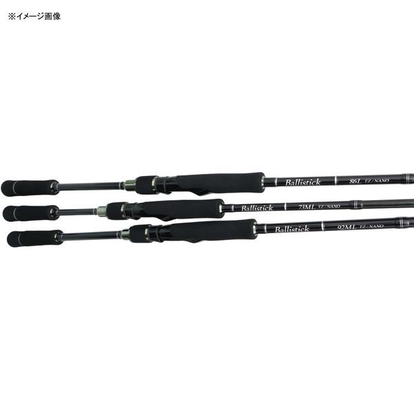 YAMAGA Blanks(ヤマガブランクス) Ballistick(バリスティック) 92ML TZ/NANO 8フィート以上
