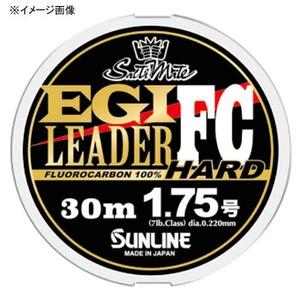 サンライン(SUNLINE) ソルティメイト エギリーダーFC HARD 30m エギング用ショックリーダー